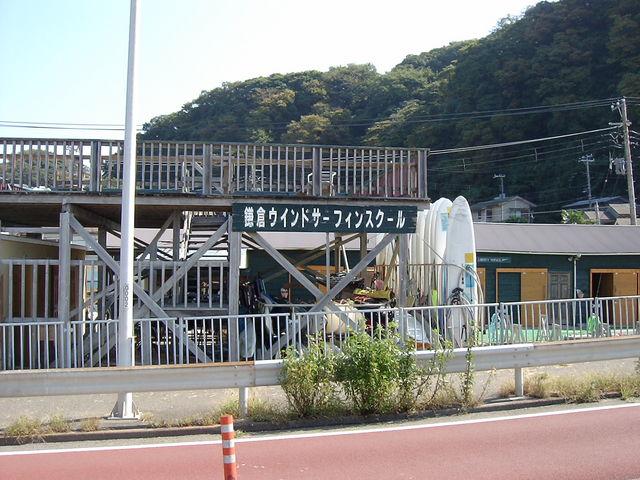 鎌倉ウィンドサーフィンスクール
