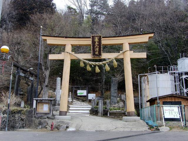 蔵王刈田嶺神社