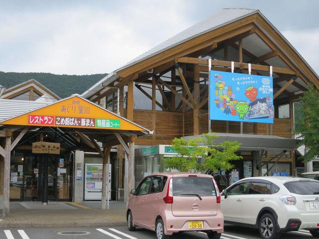 建物_道の駅 あぐり窪川