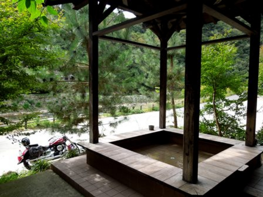 武田尾温泉