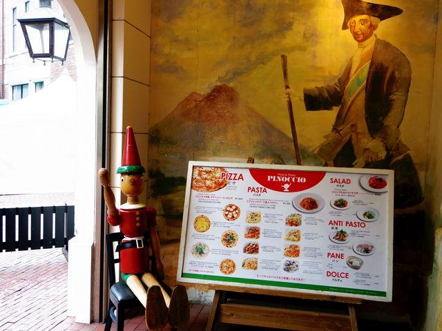 おススメのお店です。 タワーシティーにあります。_ピザ&パスタ ピノキオ