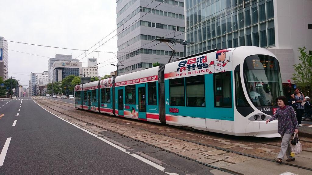 広島の路面電車
