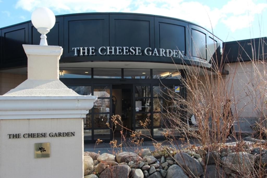 ザ・チーズガーデン五峰館