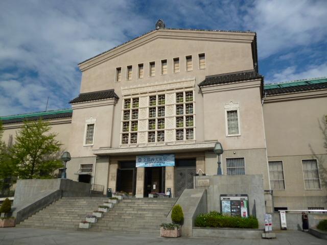 大阪市立美術館 - じゃらんnet