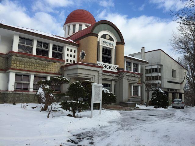 昭和11年につくられた建物_網走市立郷土博物館