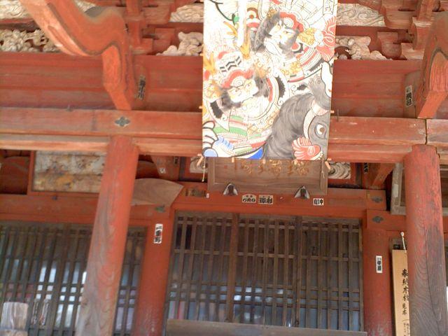 凧が飾られていました_松虫寺