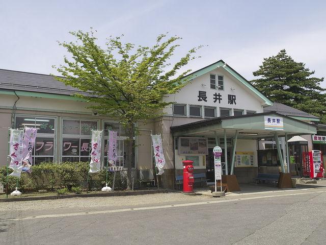 山形鉄道 長井駅】アクセス・営...