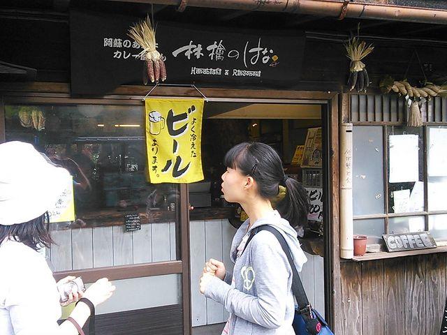 食べ歩き_門前町商店街