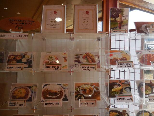 MENU_萩博物館レストラン