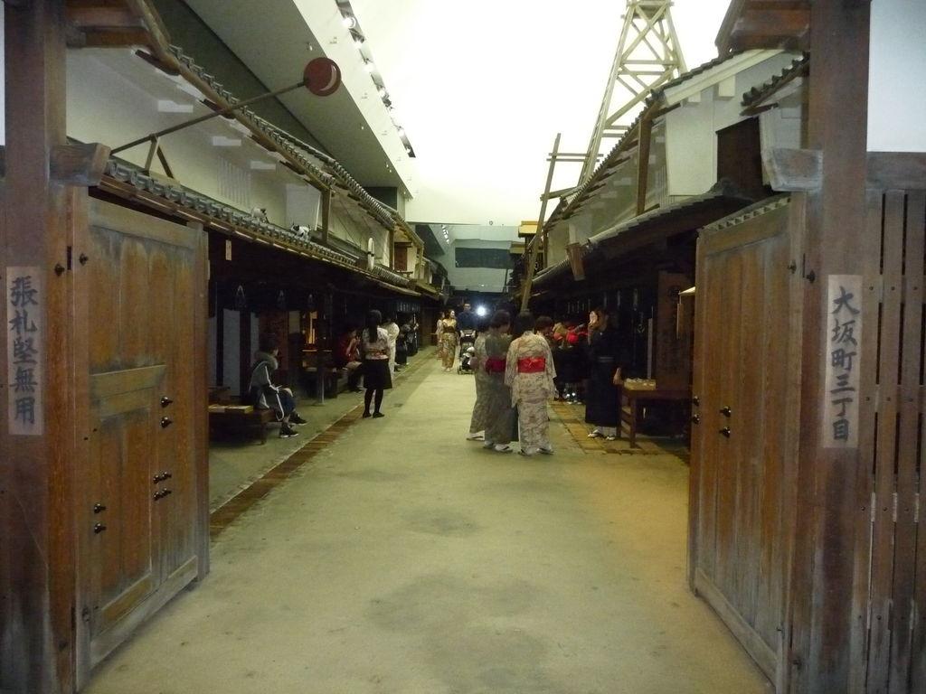 大阪くらしの今昔館