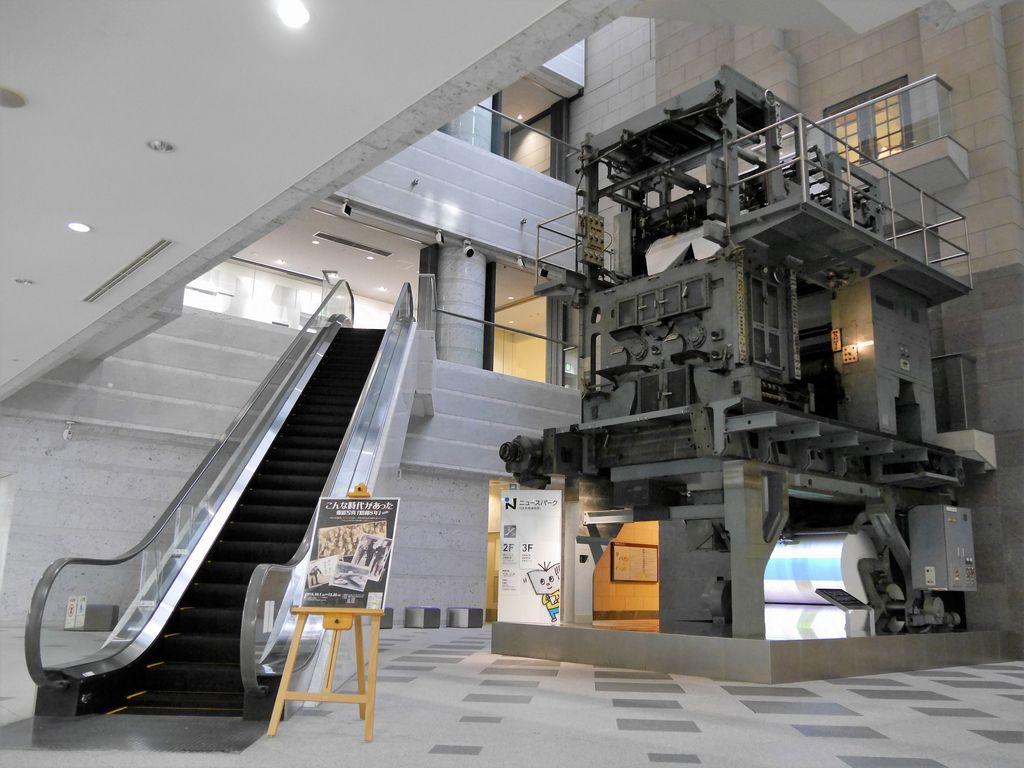 日本新聞博物館(ニュースパーク)
