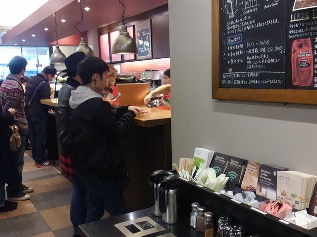 スターバックス・コーヒー 松本駅ビルMI DO RI店