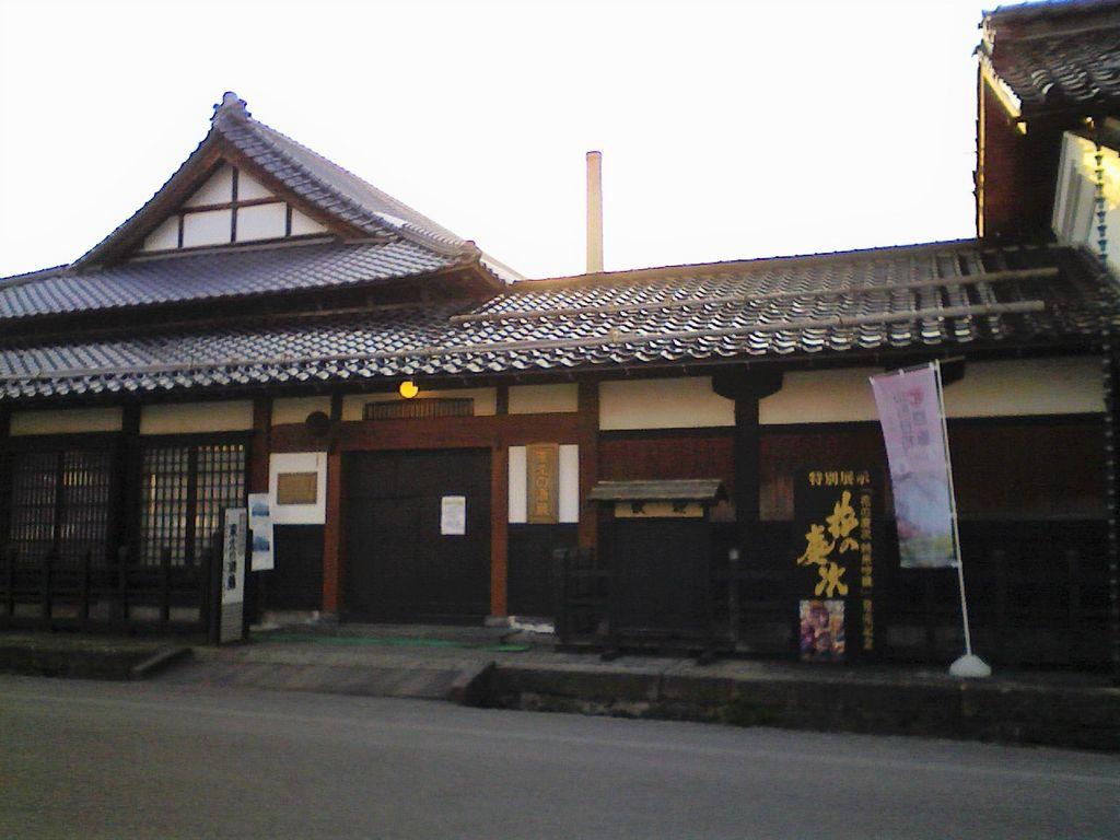 酒造資料館 東光の酒蔵