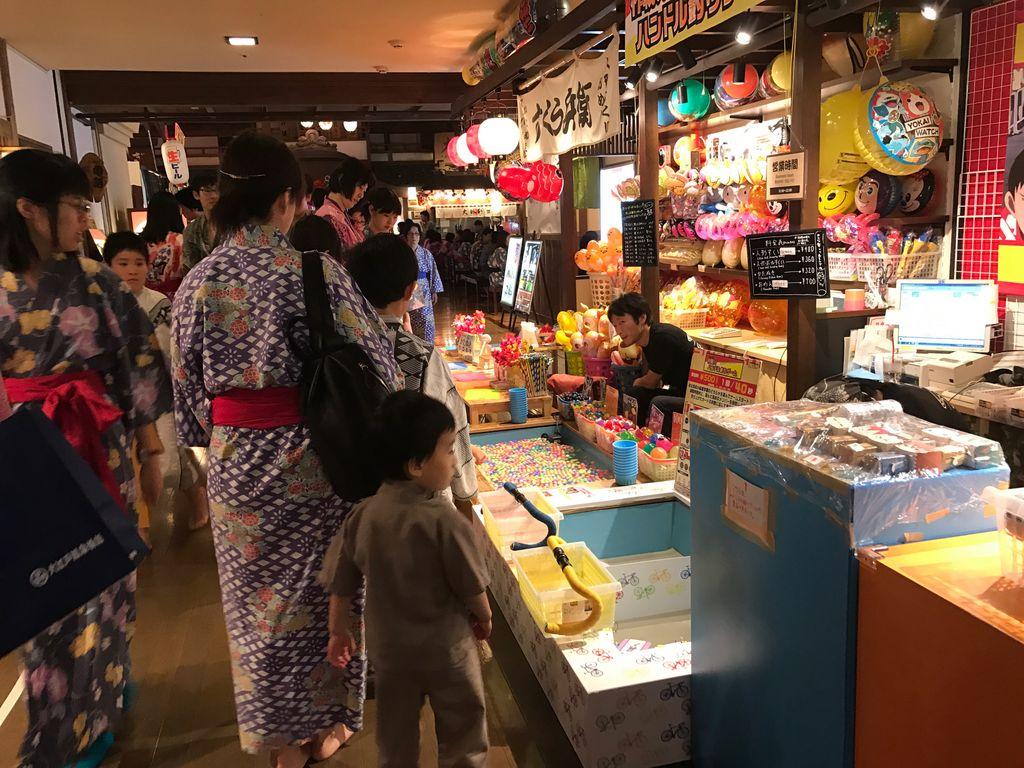東京お台場 大江戸温泉物語