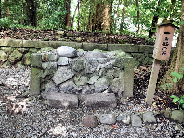重軽の石_彌彦神社