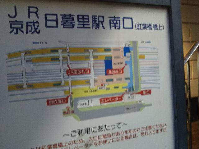 日暮里繊維街のアクセスは日暮里駅南口が便利です。_日暮里繊維街