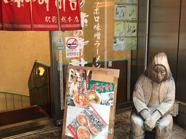 目を引く入口_味の時計台 駅前通店