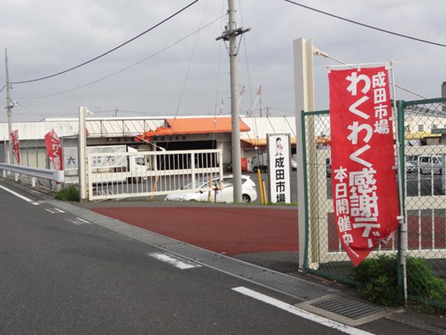 出入口はココ一ヶ所だけかと?_成田市場