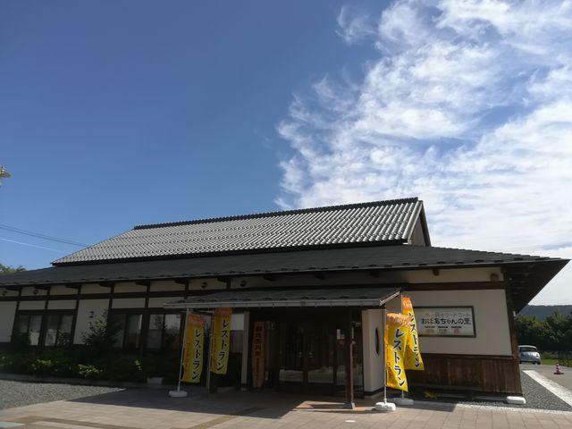 道の駅 丹波おばあちゃんの里 アクセス 営業時間 料金情報