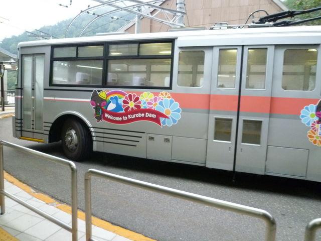 関電トンネルトロリーバス】アク...