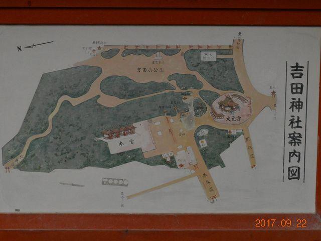 吉田神社案内図_吉田神社