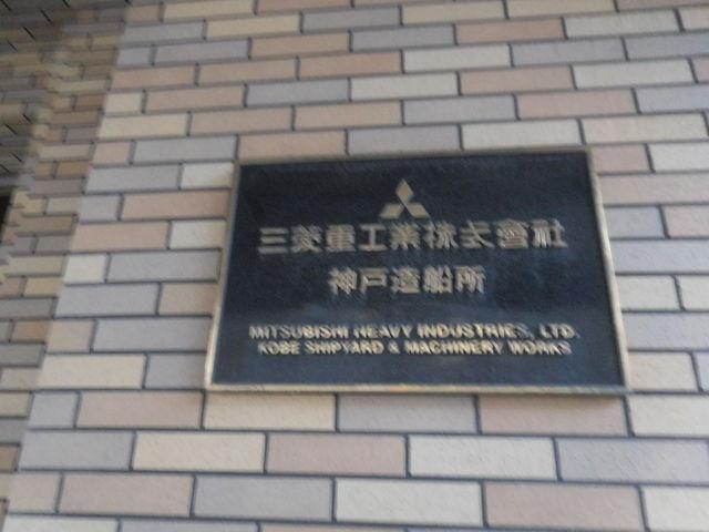和田岬砲台和田岬砲台