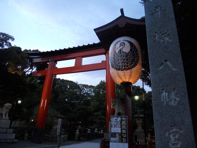 平塚八幡宮_平塚八幡宮