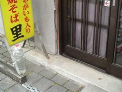 横綱綾川五郎次の墓周辺のご当地...