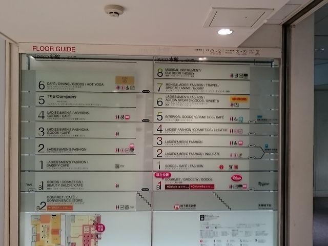 本館と新館があります_福岡PARCO