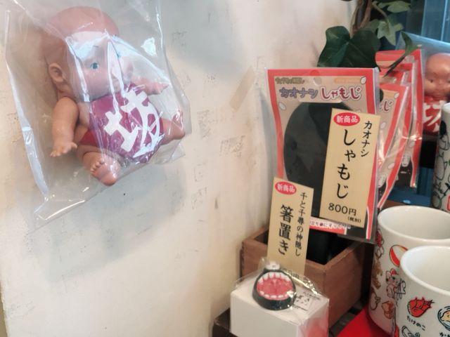 写真_どんぐりガーデン共和国 仙台一番町店