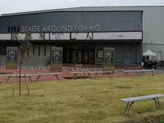 アラウンド ihi 東京 座席 ステージ