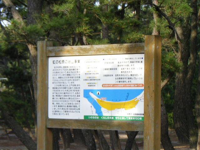 東の浜海浜公園_東の浜海浜公園