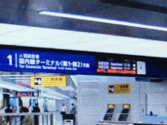 便利です。_羽田空港第3ターミナル駅