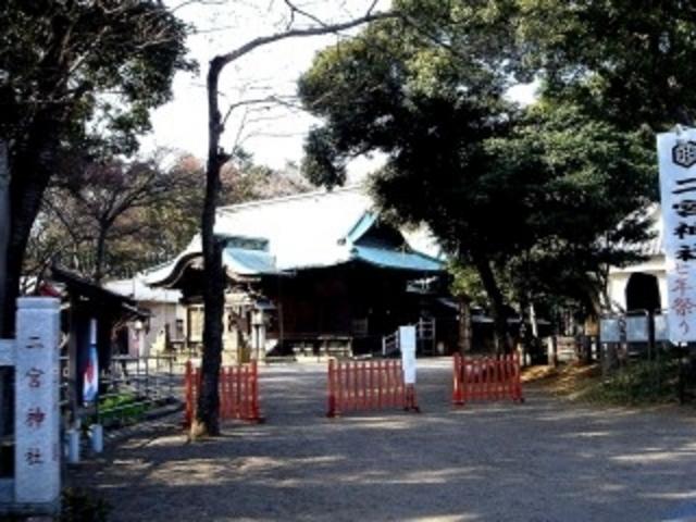 最寄駅から近いです。_二宮神社