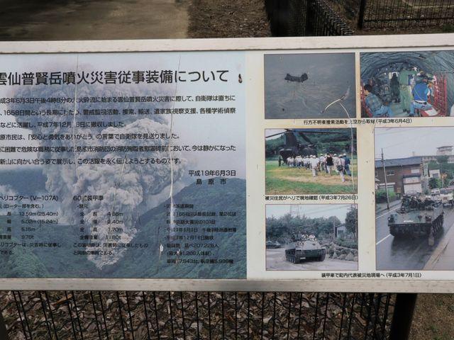 災害救助装備説明_島原復興アリーナ