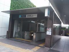 半蔵門線は停まりません - 東京...