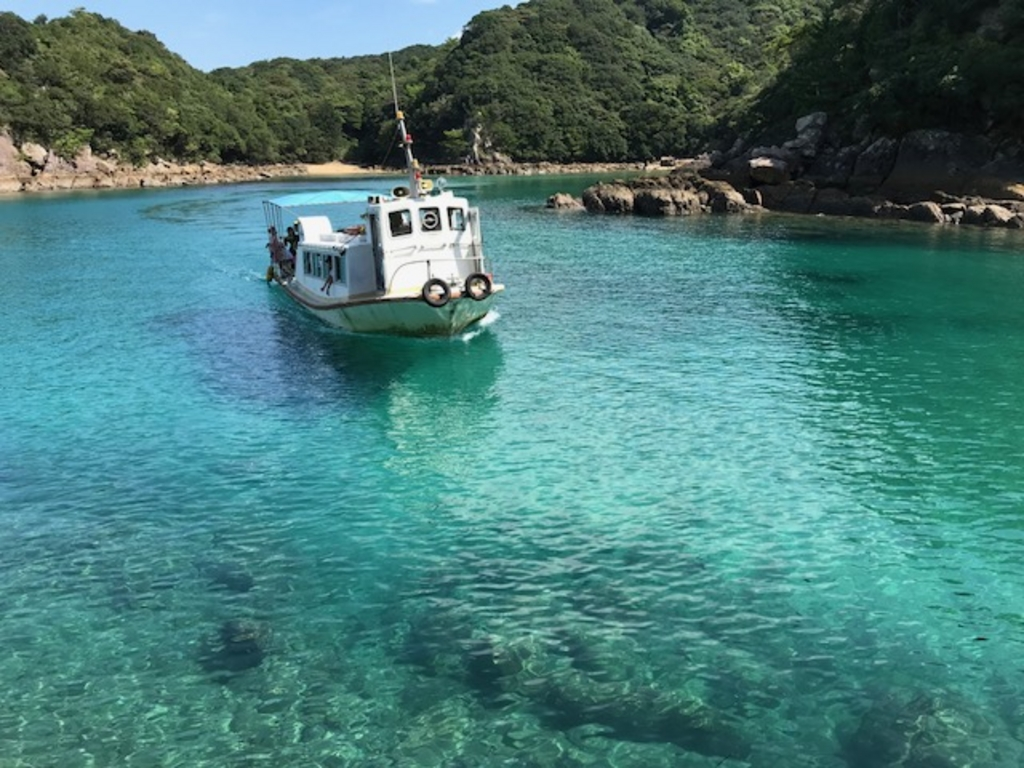 ボート 竜串 グラス