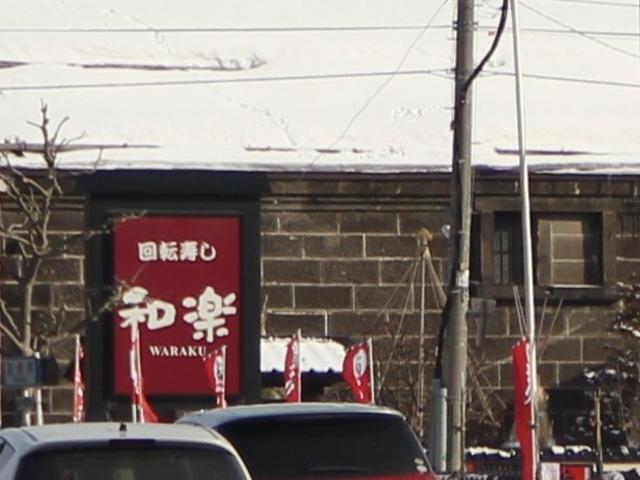 お寿司の質はいいと思います_和楽 小樽店