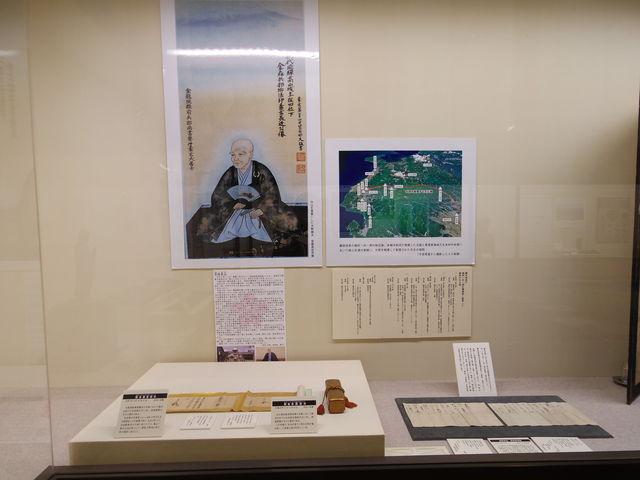 展示品_大野市歴史博物館