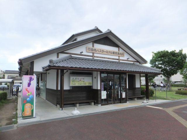 行田市バスセンター観光案内所