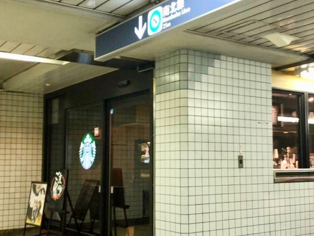 スターバックス_スターバックス・コーヒー 飯田橋メトロピア店
