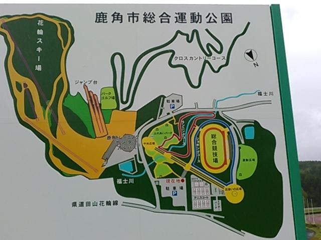 公園内案内図。_鹿角市総合運動公園ふれあいパーク