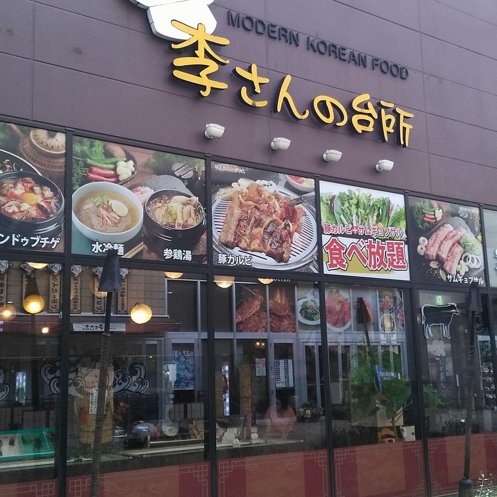 レストラン kaze レイク タウン