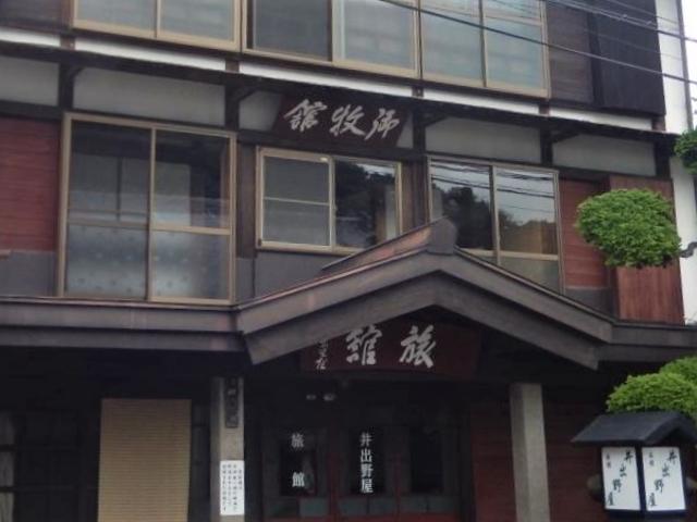 「犬神家の一族」のロケに使用された井出野屋旅館_中山道