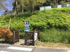 サイクル センター 関西 コテージ スポーツ