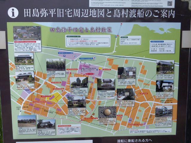 島村蚕のふるさと公園_田島弥平旧宅