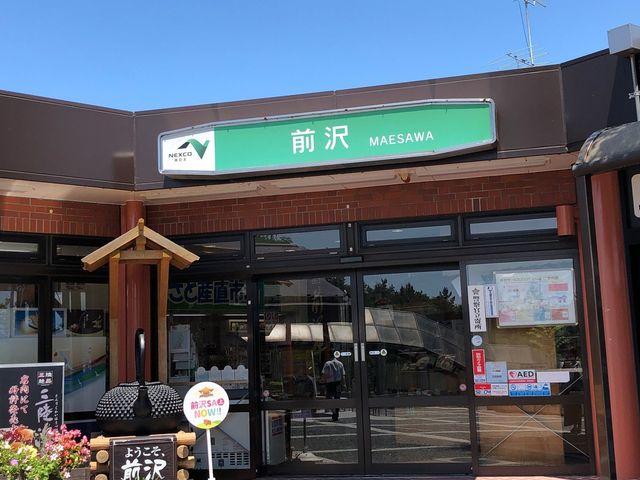 サービスエリア入口 南部鉄瓶のディスプレイ_前沢サービスエリア上り線前沢レストラン