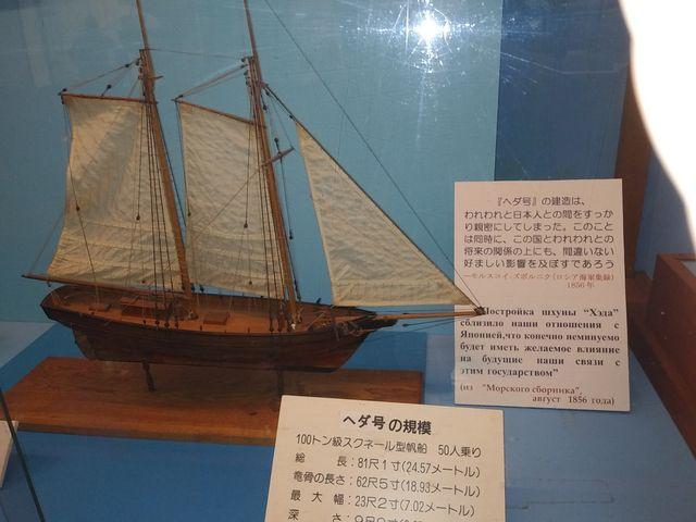 ヘダ号模型_造船郷土資料博物館