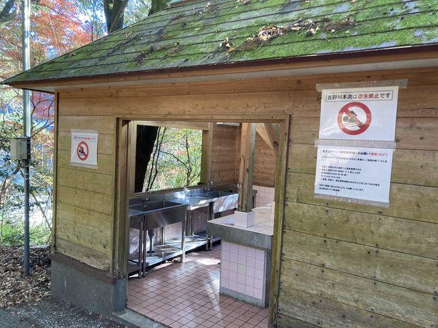 炊事場があります_帰全山公園キャンプ場