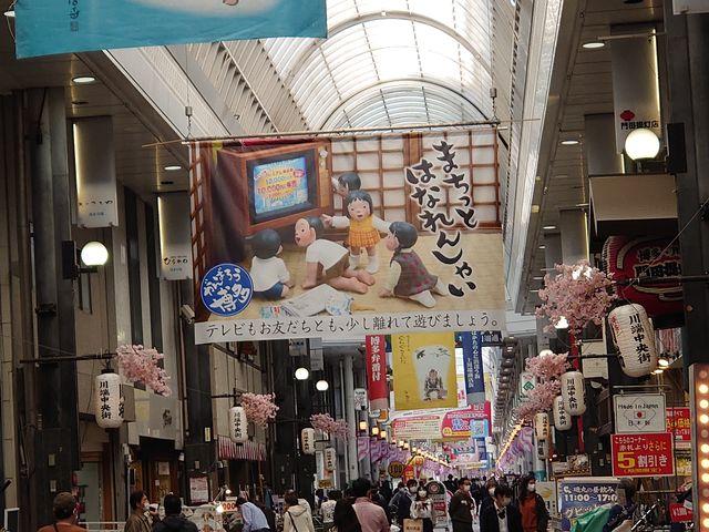 とても長い商店街だった_川端通り商店街